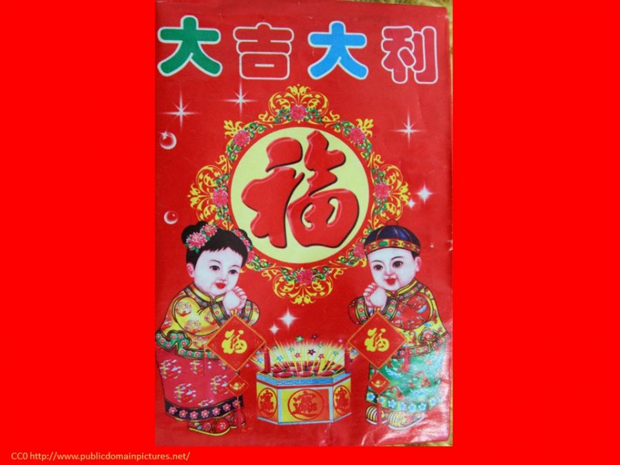 red envelope red packet Chinese New Year