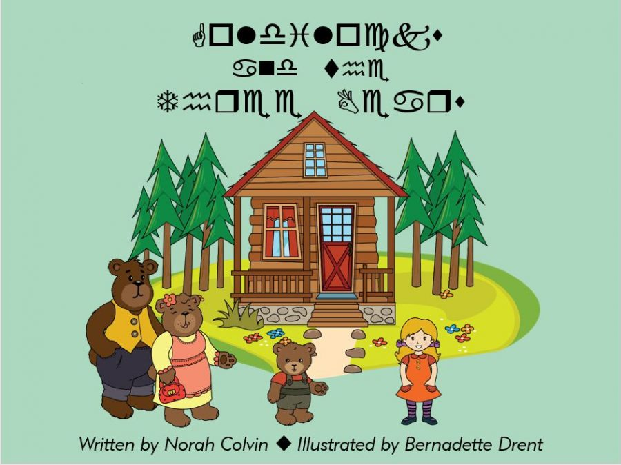 Cover of Goldilocks and the Three Bears